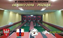 XXXIX Memoriał W. Zielińskiego i J. Krukowskiego – ZAPROSZENIE