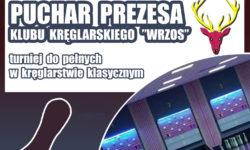 Puchar Prezesa Wrzos Sieraków